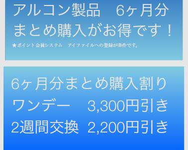 ★月替わりキャンペーン★
